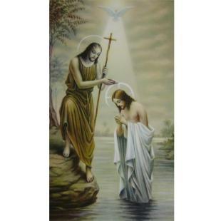Heiligenbild Johannes der Täufer