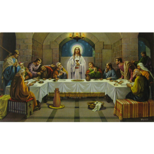 Heiligenbild Abendmahl