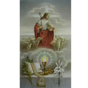 Heiligenbild Messe