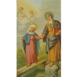 Heiligenbild Joachim