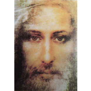 Postkarte Antlitz Jesu
